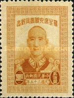 [The 60th Anniversary of the Birth of Chairman Chiang Kai-shek - Day Yeh Printing Co. - Gumless, Typ DM4]