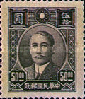 [Dr. Sun Yat-sen - Dah Tung Cook Co. Gumless, Typ DO2]
