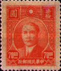 [Dr. Sun Yat-sen - Dah Tung Cook Co. Gumless, Typ DO3]