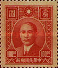 [Dr. Sun Yat-sen - Dah Tung Cook Co. Gumless, Typ DO4]