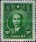 [Dr. Sun Yat-sen - Dah Tung Cook Co. Gumless, Typ DO5]