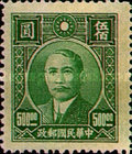 [Dr. Sun Yat-sen - Dah Tung Cook Co. Gumless, Typ DO6]