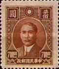 [Dr. Sun Yat-sen - Dah Tung Cook Co. Gumless, Typ DO7]