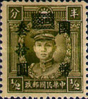 [Martyrs Issue of 1940-1941 Surcharged - Watermarked, Typ DP10]