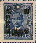 [Previous Issued Stamps Surcharged - Not Watermarked, Typ DQ18]