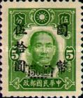 [Previous Issued Stamps Surcharged - Not Watermarked, Typ DR15]