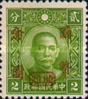 [Previous Issued Stamps Surcharged - Not Watermarked, Typ DR2]