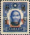 [Previous Issued Stamps Surcharged - Not Watermarked, Typ DR3]