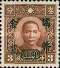 [Previous Issued Stamps Surcharged - Not Watermarked, Typ DR4]