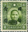 [Previous Issued Stamps Surcharged - Not Watermarked, Typ DR7]