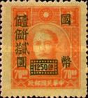 [Previous Issued Stamps Surcharged, Typ DW1]