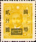 [Previous Issued Stamps Surcharged, Typ DW3]
