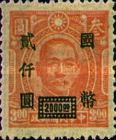 [Previous Issued Stamps Surcharged, Typ DW4]