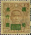 [Previous Issued Stamps Surcharged, Typ DW6]