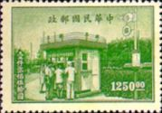 [Mobile Post Office & Postal Kiosk, Typ DY2]