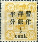 [No. 13-21 Surcharged - Small Numerals, 2½-3 mm Between Chinese Characters and Numerals. See also No. 22A-31A, Typ E3]