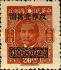 [Previous Issued Stamps Surcharged, Typ EG3]