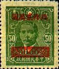 [Previous Issued Stamps Surcharged, Typ EG5]