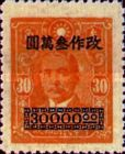 [Previous Issued Stamps Surcharged, Typ EG6]