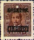 [Previous Issued Stamps Surcharged, Typ EN1]