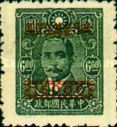 [Previous Issued Stamps Surcharged, Typ EN2]