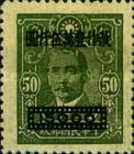 [Previous Issued Stamps Surcharged, Typ EO]