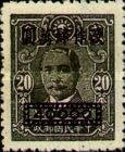 [Previous Issued Stamps Surcharged, Typ EO1]