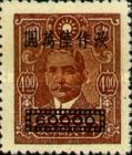 [Previous Issued Stamps Surcharged, Typ EO2]