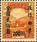 [Parcel Post Stamps Surcharged, Typ EP]