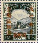 [Parcel Post Stamps Surcharged, Typ EP1]