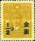 [Surcharged ½-5 Cents in Gold Yuan, Typ EQ]