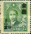 [Surcharged ½-5 Cents in Gold Yuan, Typ EQ1]