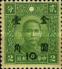 [Surcharged 10 Cents in Gold Yuan, Typ EQ10]