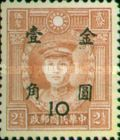 [Surcharged 10 Cents in Gold Yuan, Typ EQ11]