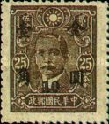 [Surcharged 10 Cents in Gold Yuan, Typ EQ12]