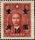[Surcharged 10 Cents in Gold Yuan, Typ EQ18]