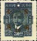 [Surcharged 10 Cents in Gold Yuan, Typ EQ19]
