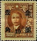 [Surcharged 10 Cents in Gold Yuan, Typ EQ22]