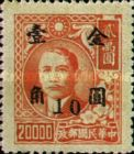 [Surcharged 10 Cents in Gold Yuan, Typ EQ23]
