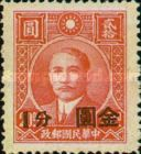 [Surcharged ½-5 Cents in Gold Yuan, Typ EQ3]