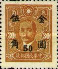 [Surcharged 50 Cents in Gold Yuan, Typ EQ31]