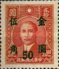 [Surcharged 50 Cents in Gold Yuan, Typ EQ38]