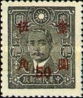 [Surcharged 50 Cents in Gold Yuan, Typ EQ39]