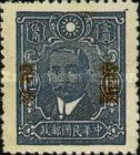 [Surcharged ½-5 Cents in Gold Yuan, Typ EQ4]