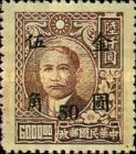 [Surcharged 50 Cents in Gold Yuan, Typ EQ41]