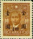 [Surcharged 1-8$ in Gold Yuan, Typ EQ43]