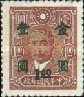 [Surcharged 1-8$ in Gold Yuan, Typ EQ44]