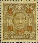 [Surcharged 1-8$ in Gold Yuan, Typ EQ46]