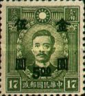 [Surcharged 1-8$ in Gold Yuan, Typ EQ49]
