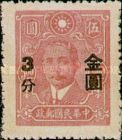 [Surcharged ½-5 Cents in Gold Yuan, Typ EQ5]